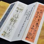 辞世の句や肖像画も!福岡市博物館「黒田如水の文芸」展レポート