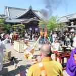日本で唯一の畳供養!?京都・清浄華院で「畳寺の畳まつり」開催