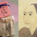 日本の「パン祖」江川英龍が焼いたパンとは?パンを愛した偉人たち