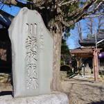 夜戦じゃなかった!?日本三大奇襲「河越夜戦」の激戦地・東明寺