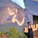 鹿児島『西郷どん』スポットめぐり旅:大河ドラマ館
