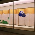 富士山、夜桜…「生誕150年 横山大観展」を楽しむ5つの見どころ