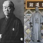 2019年大河ドラマ『いだてん』で注目!オリンピックの父・嘉納治五郎と講道館