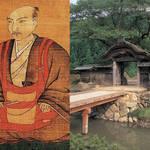 越前の大名・朝倉義景と名門の栄華が復元された一乗谷朝倉氏遺跡
