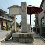 『麒麟がくる』で注目!坂本城、西教寺…明智光秀ゆかりの地・滋賀県大津市