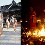 【7月13日はオカルト記念日】日本にもエクソシストはいた?各地に残る悪魔払いの風習