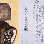 「家康の天下は黒田家のおかげ」黒田長政の遺言書が福岡市博物館で公開中