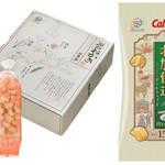 お土産にぴったり!『北海道150年』今しか買えない限定お菓子3選