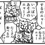 """可愛すぎる鬼""""猫""""島津登場!?【ねこねこ日本史】あそべ!島津四兄弟:前編"""