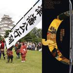 京博初の刀剣特別展から、戊辰150年関連も!2018年9月歴史イベントまとめ