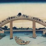 """北斎の時代と今を""""橋""""で結ぶ「北斎の橋 すみだの橋」展が開催"""