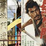 黒澤明の映画で有名な「羅生門」を巡る、1300年の歴史旅