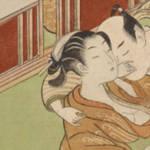 【18禁】春画と妖怪画がコラボ!春信などの人気絵師達が描く、古の大人の世界