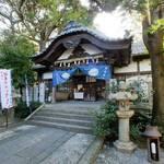 「鈴木」のルーツは和歌山にあり!全国の鈴木さんに行ってほしいゆかりの地