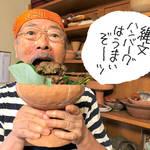 縄文グルメ、ブラボー!『縄文ハンバーグ』を作ってみた【偉人が愛した肉料理:第6回】