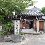 聖徳太子に古墳…見どころ満載!明日香村で古代観光のススメ
