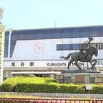 誇れ、埼玉県民!歴史に名を刻んだ埼玉出身の偉人たち