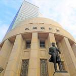 【大阪の大恩人】大阪を建て直した五代友厚の功績とゆかりの地