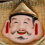 商売繁盛で笹もってこい!浪花のお正月は「十日戎」で始まる|日本名珍祭り図鑑