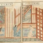 温泉を愛した武将たちの記録も!国立公文書館「温泉~江戸の湯めぐり~」展