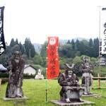 【人鬼が住む城?】和仁三兄弟が守り通した田中城(熊本県)