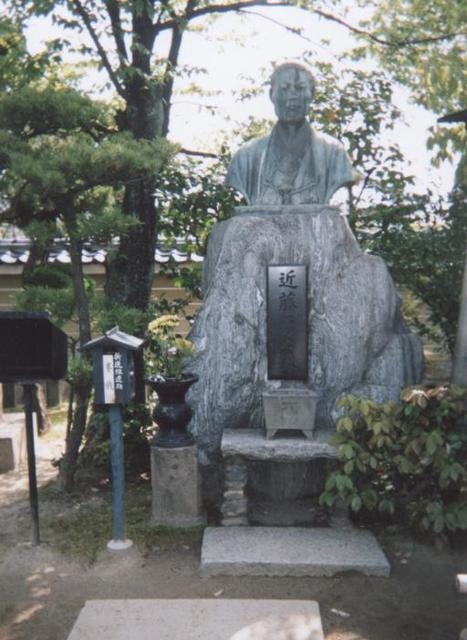 「壬生塚にある近藤の胸像」