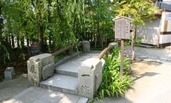 晴明神社にある「旧・一條戻橋」