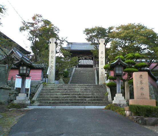 黒田家とは縁が深い、兵庫県姫路市広峰山にある広峯神社。