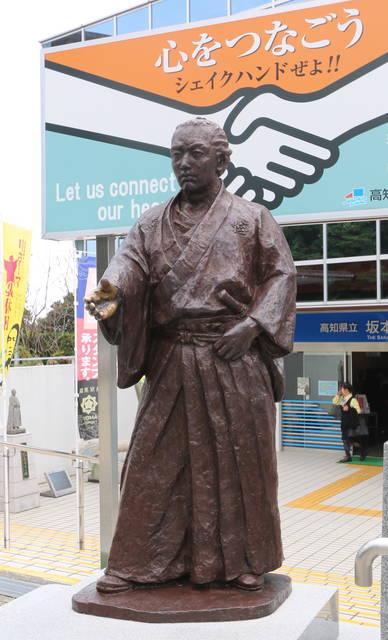 日本一握手会をこなしている龍馬像。握手のしすぎで右手だ...