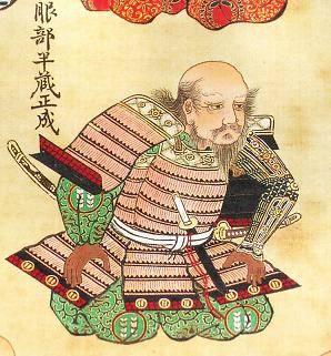 服部正成(服部半蔵)の肖像画