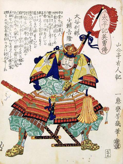 『太平記英雄傳 大谷刑部少輔吉隆』 大谷吉継の錦絵