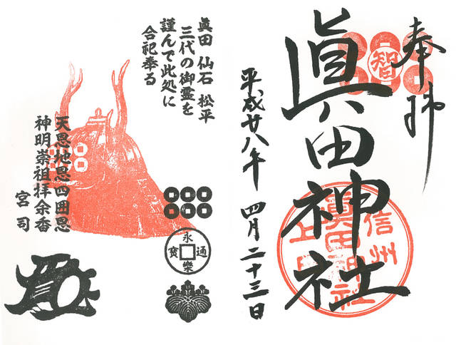 みのうち社 (3218)