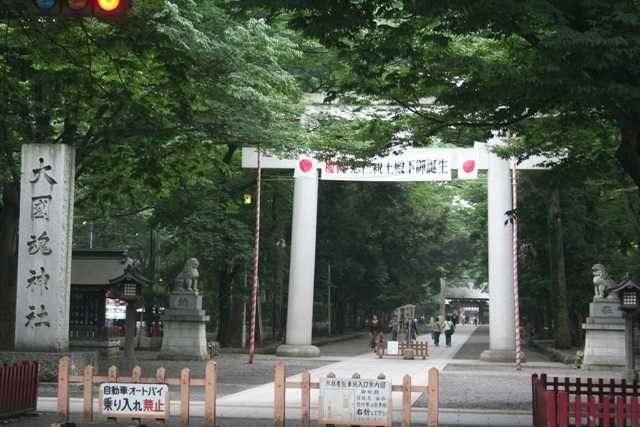 「大鳥居」御影石製では日本一と言われているのだそう。