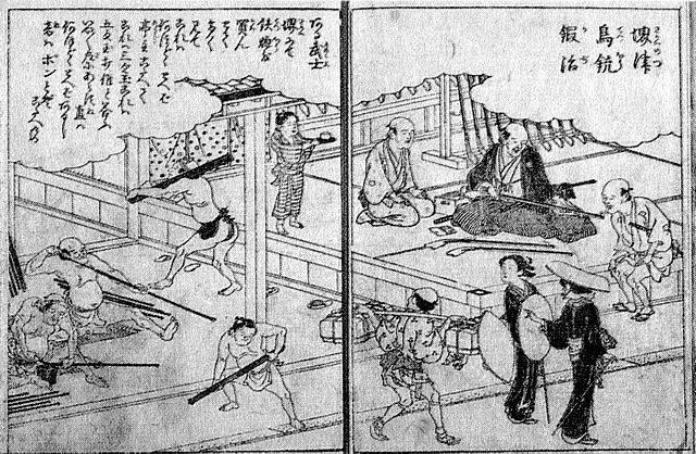堺の鉄砲鍛冶(和泉名所図会)