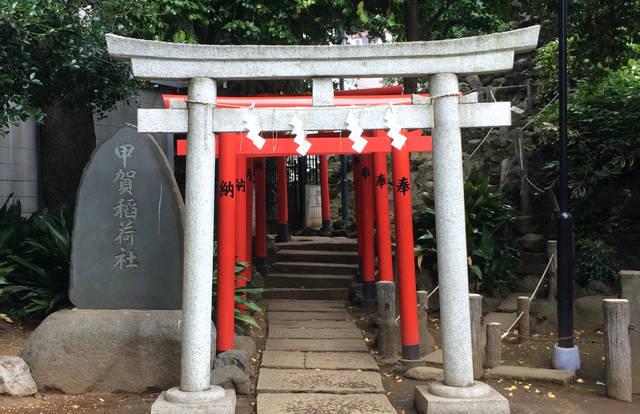 甲賀稲荷社