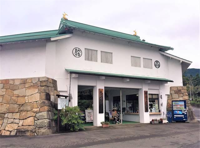 日本唯一の体感型資料館「関ヶ原ウォーランド」