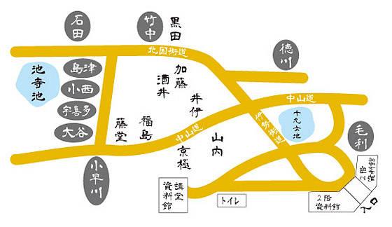 園内布陣図
