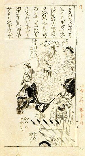 徳川宗春を演じた役者を描いた『夢の跡』の一頁