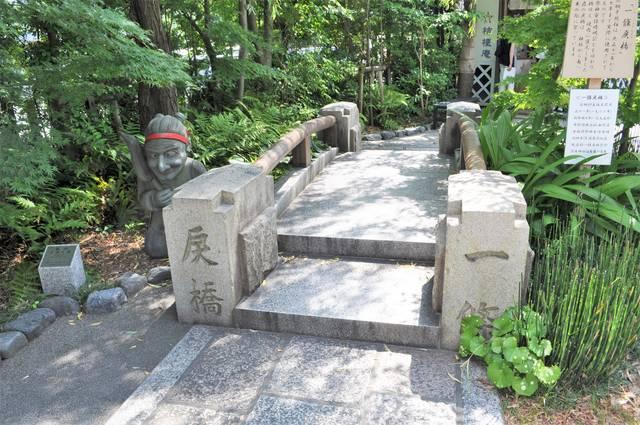 旧・一條戻橋