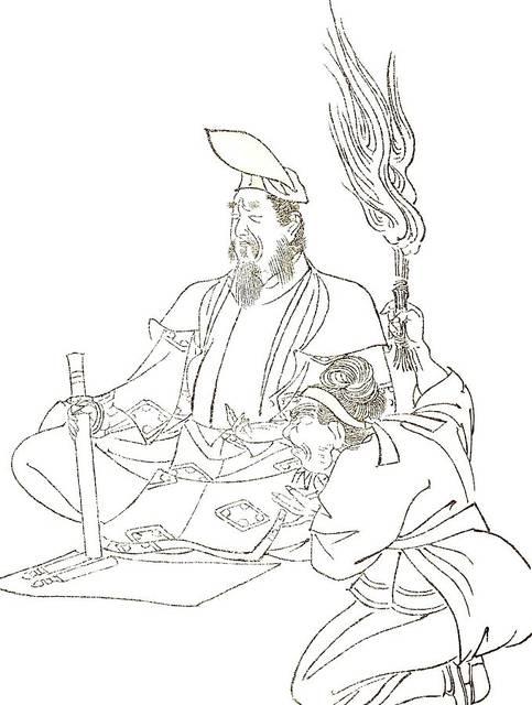 安倍晴明(菊池容斎・画、明治時代)