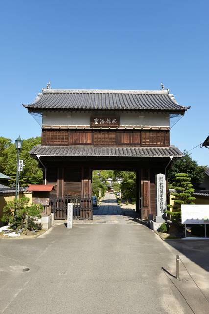崇福寺 山門