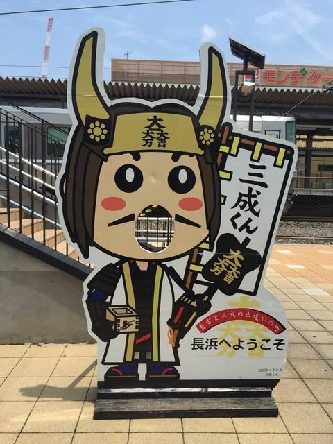 長浜駅にいた「三成くん」。口から顔を出すことができます
