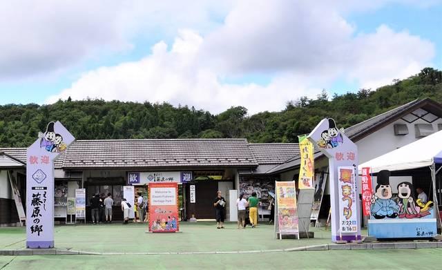 撮影:ユカリノ編集部 (6741)
