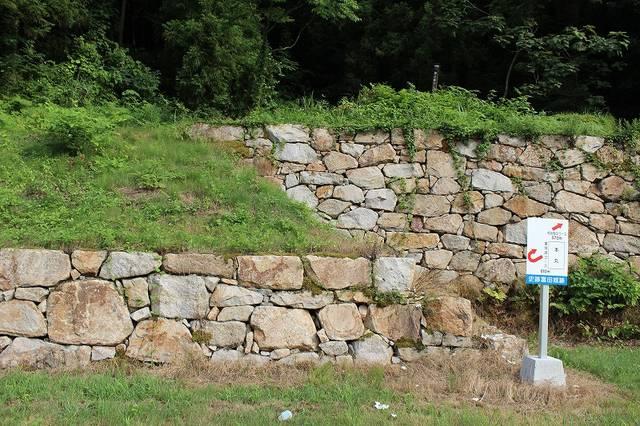 山中御殿跡の石垣