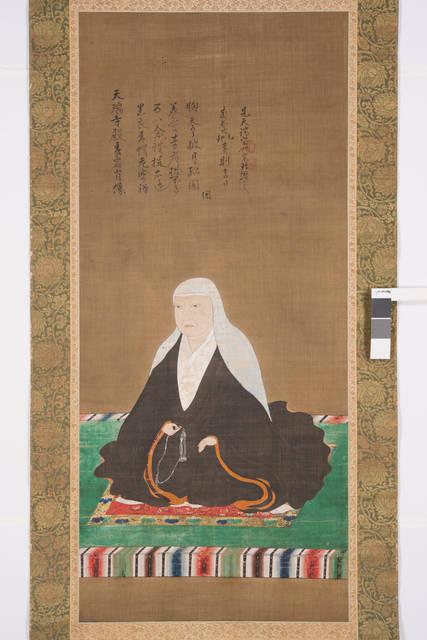 天瑞寺殿像(秀吉大政所)