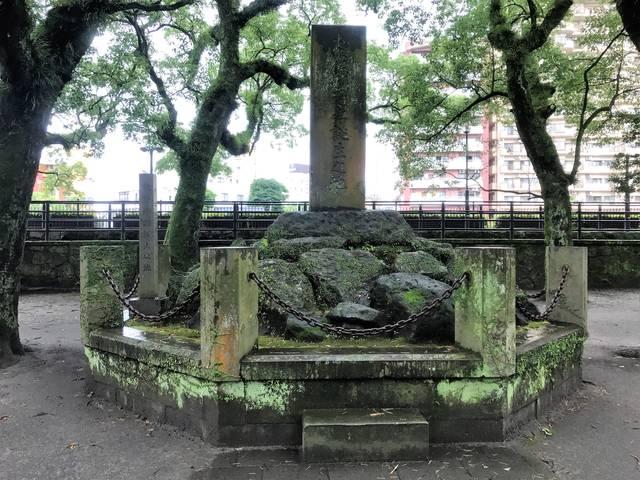 大久保利通生い立ちの碑