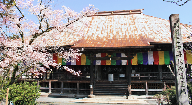 大寺山願興寺(岐阜県御嵩町)