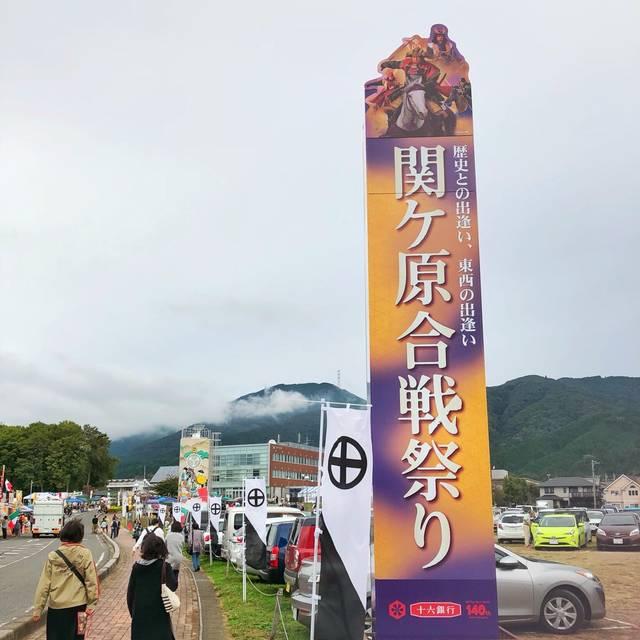 撮影:ユカリノ編集部 (8594)