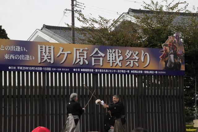 島津スペシャルプログラムも同時開催。迫力ある示現流兵法...
