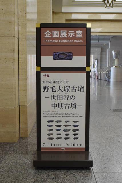 みのうち社 (8711)